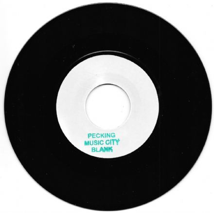 Bitty McLean - Brotherman / Sound Boy Killer (Peckings blank)  7""
